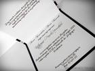 Klasyczne zaproszenia ślubne (10)