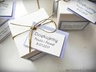 Rustykalne pudełeczko na migdały (13)