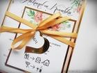 Zaproszenia z lustrzanym papierem i motywem kwiatowym (20)