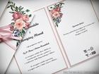 Kwiatowe zaproszenia w formie folderu (6)