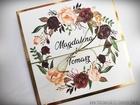 Złote lub srebrne zaproszenie z kwiatami (6)