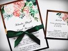Kwiatowe zaproszenia z kolorową kopertą (3)